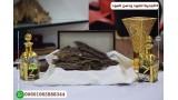 عود ماليزي ازرق ترابل سوبر  AZ165