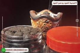 Best Maamoul Incense for Occasions | The secret of the popularity of incense made in the Gulf countries
